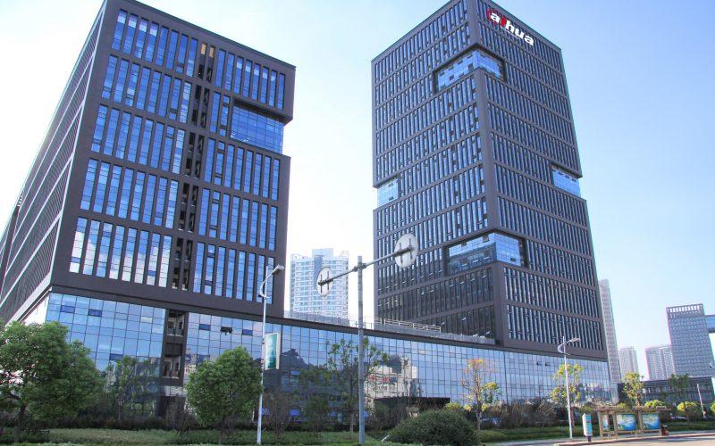 Dahua, Perusahaan High-Tech International Produsen CCTV dan IP Camera Terbesar di Dunia